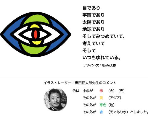 il_symbol