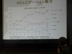 1448431811_hirataorizanokouen2015_1.jpg