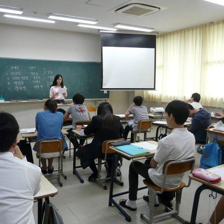 授業参観&焼き肉交流会