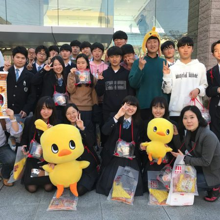学生会企画遠足(カップヌードルミュージアム)