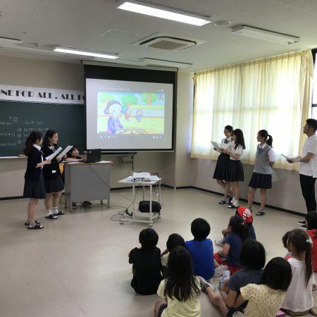 豊川小学校との交流
